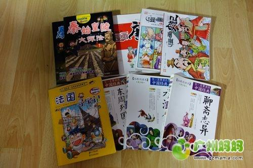 第三批,转一批科普漫画和儿童读物