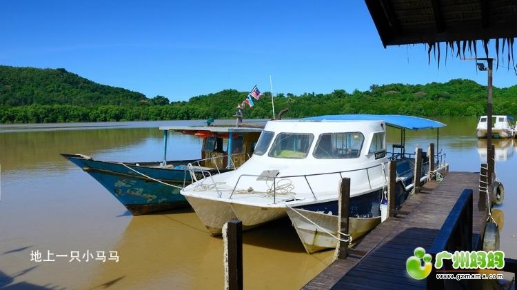 搭船去美人鱼岛的码头