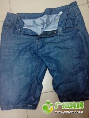 送条裤子-免费送一条牛仔裤